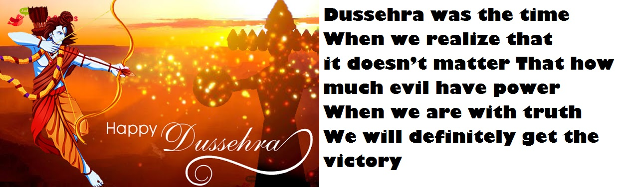 Happy Dusshera Twitter SMS Images