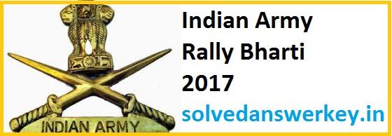 Indian Army Rally Bharti 2017 PDF