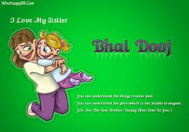 2017 Bhai Dooj Funny Whatsapp Dp