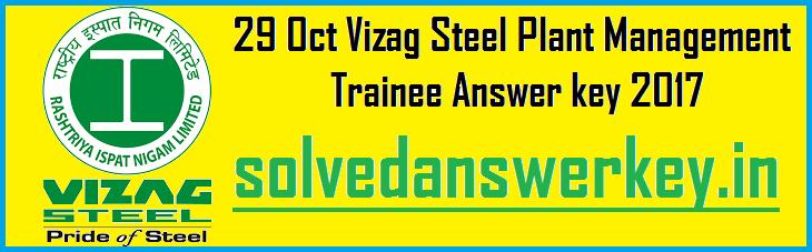 Vizag Steel Plant Management Trainee Answer key 2017