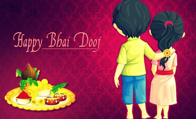 Bhai Dooj GIF Free Download