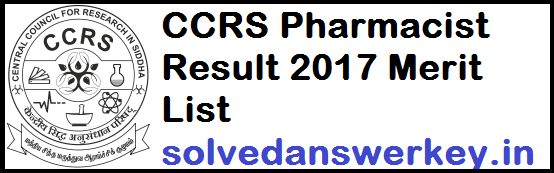 CCRS Pharmacist Result 2017