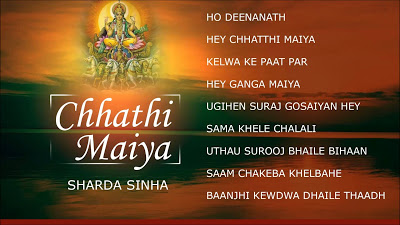 Chhath Puja Bhojpuri Songs 2017 Free Download