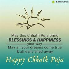 Chhath Puja Wallpapers For FB Profile Pics