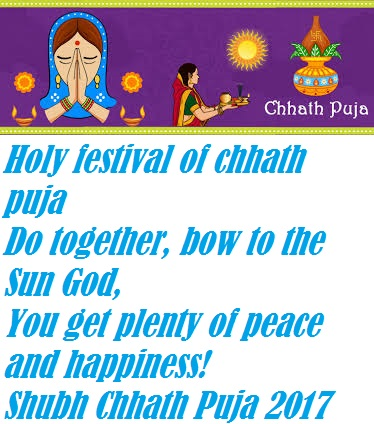 Chhath Puja Wishes Images Download