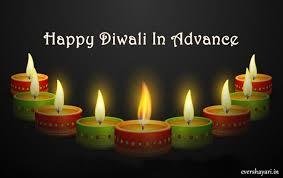 Deepawali Advance SMS Images