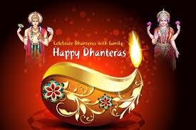 Dhantera HD Images