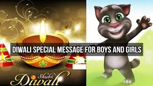 Diwali Animated Funny Images
