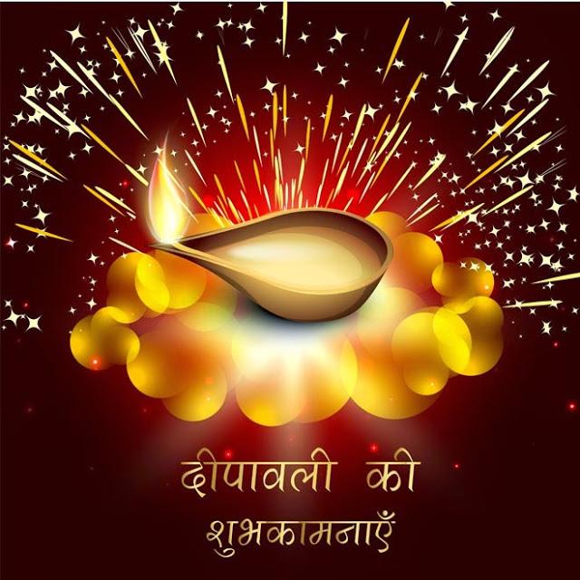 Diwali ki Hardik Shubhkamnaye Pics