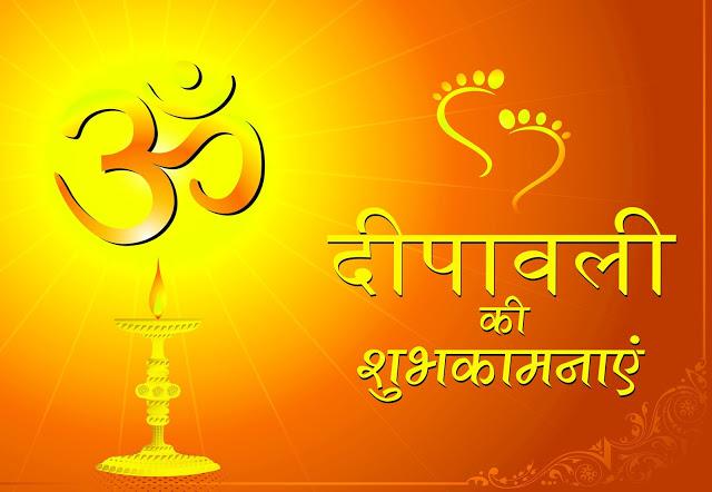Diwali ki Hardik Shubhkamnaye Wishes Images