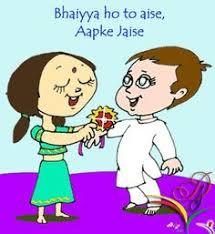 Happy Bhai Dooj Funny Images For Sister