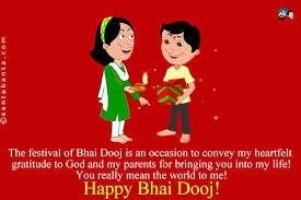 Happy Bhai Dooj Funny Memes