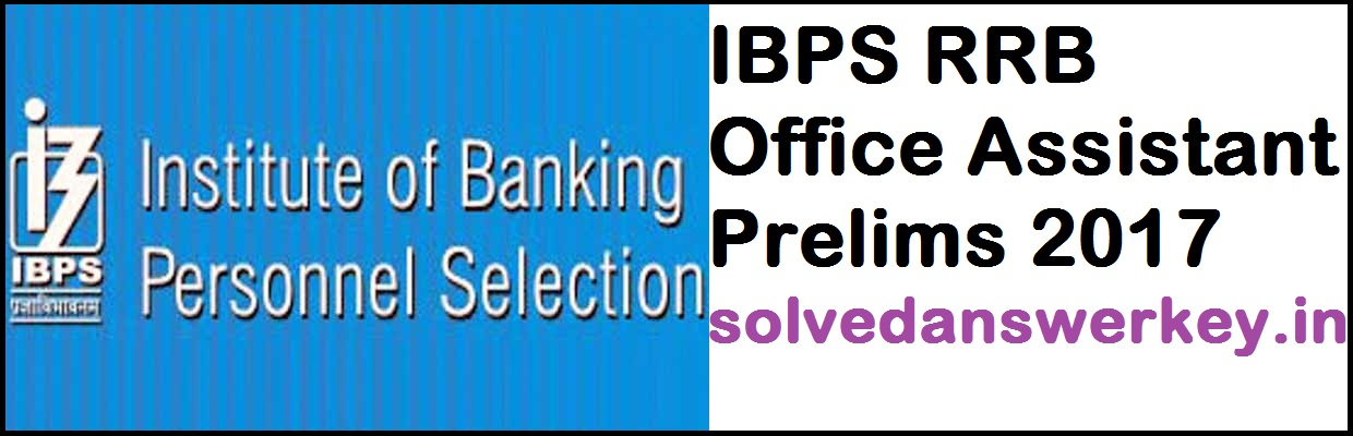 IBPS RRB Office Assistant Prelims Exam Results