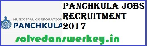 Municipal Corporation Panchkula Jobs Recruitment