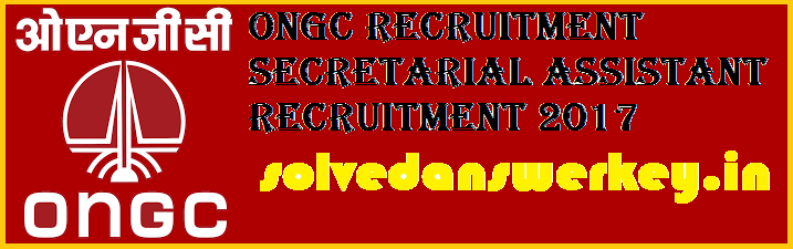 ONGC Recruitment Secretarial Assistant Recruitment