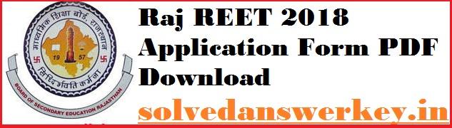Raj REET 2018 Application Form PDF