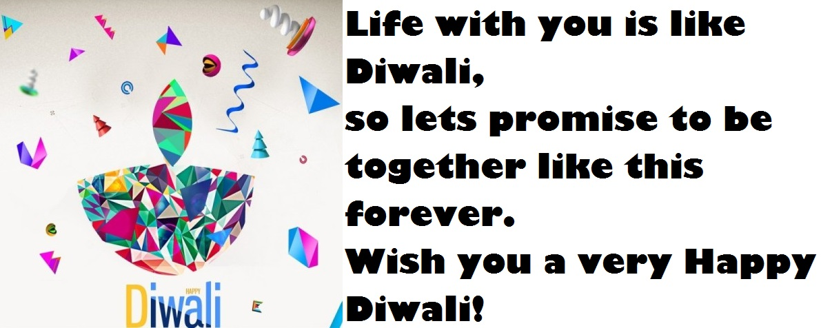 SMS Quotes of Diwali 2017