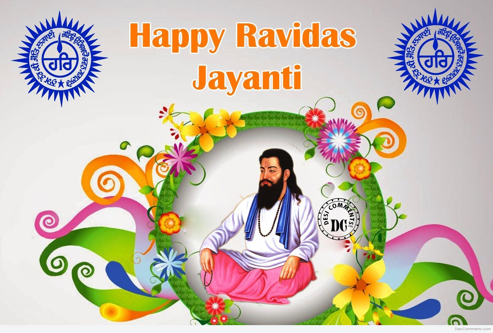 Guru Ravidas Jayanti Full HD Images