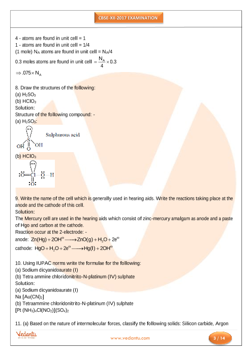 CBSE Board Class 12 Chemistry Previous Year Question Paper