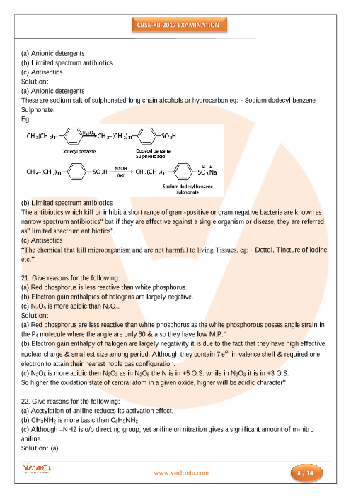 CBSE Class 12 Chemistry Passed Year Question paperS