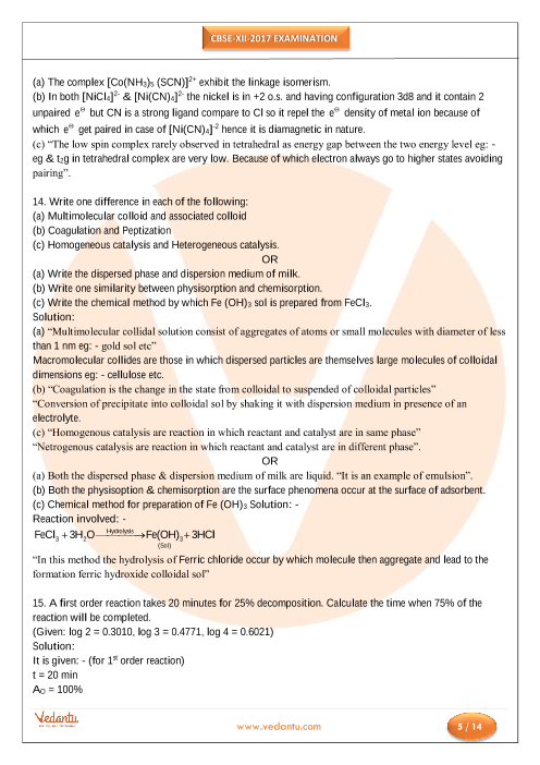 CBSE Class 12 Chemistry Previous Year Ques Paper PDF