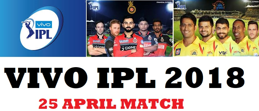 25 April IPL Match Toss Prediction