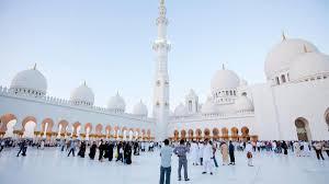 2018 Eid Mubarak GIF Pics