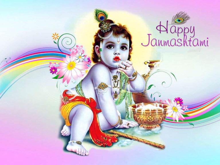 Bal Krishna Happy Janmashtami Image