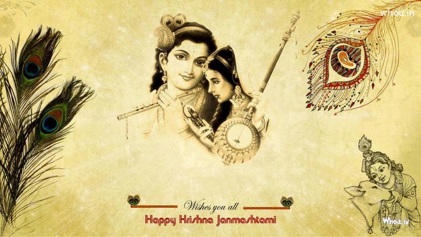 Happy Janmashtami HD Desktop Wallpapers