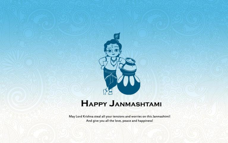 Happy Janmashtami Makhan Chor Krishna Wallpaper