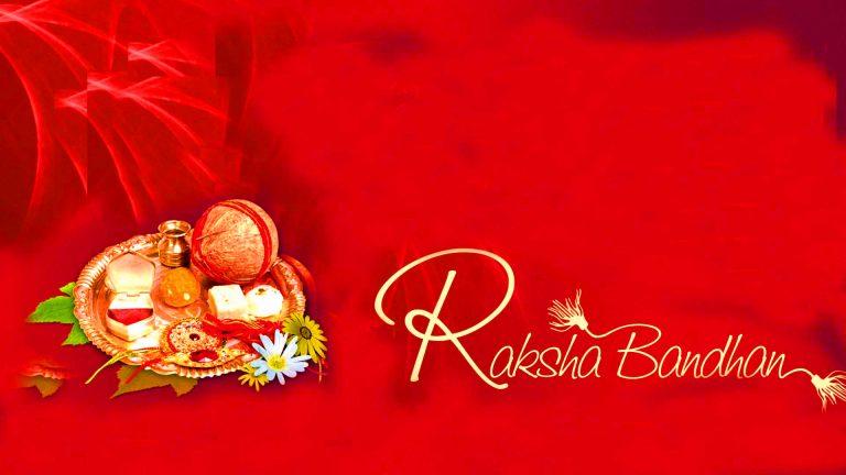 Happy Raksha Bandhan FB Profile Pics