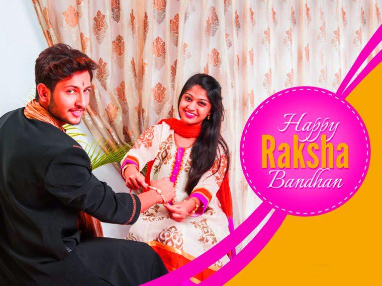 Happy Raksha Bandhan HD Images for Whatsapp