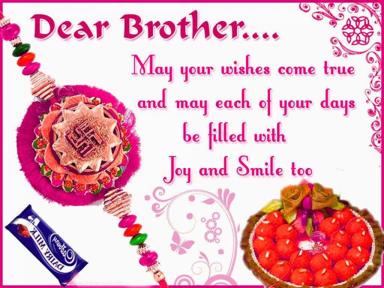 Happy Raksha Bandhan Whatspp DP