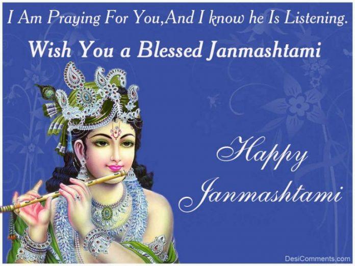 Krishna Janmashtami Ki Hardik Shubh Kamnayen Images