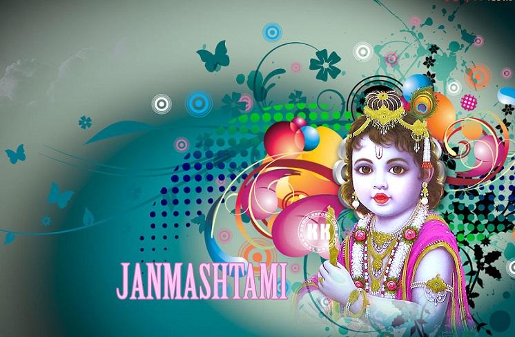 Krishna Janmashtami Natkhat Kanudo Wallpaper