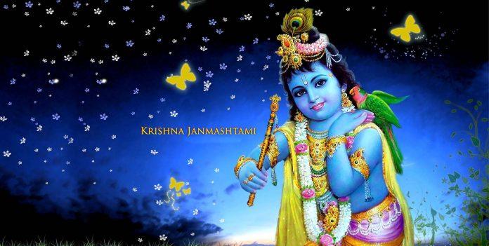 Lord Krishna Happy Janmashtami Greetings Message Wallpaper
