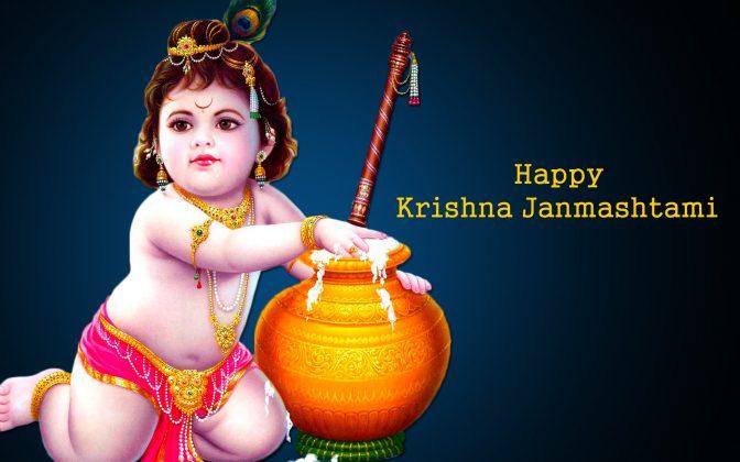 Lord Krishna Happy Janmashtami Image