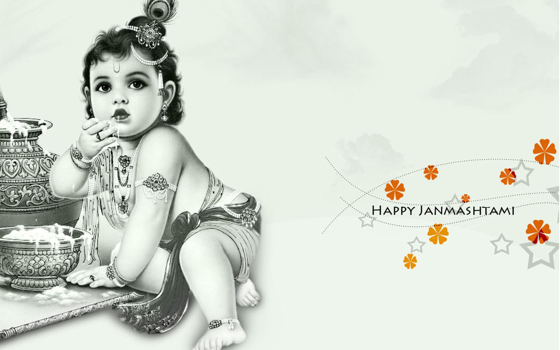 Lord Krishna Janmashtami HD Wallpaper