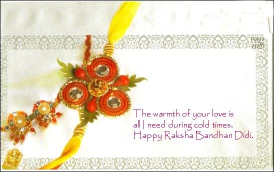 Raksha Bandhan 2018 FB Status SHayari Images