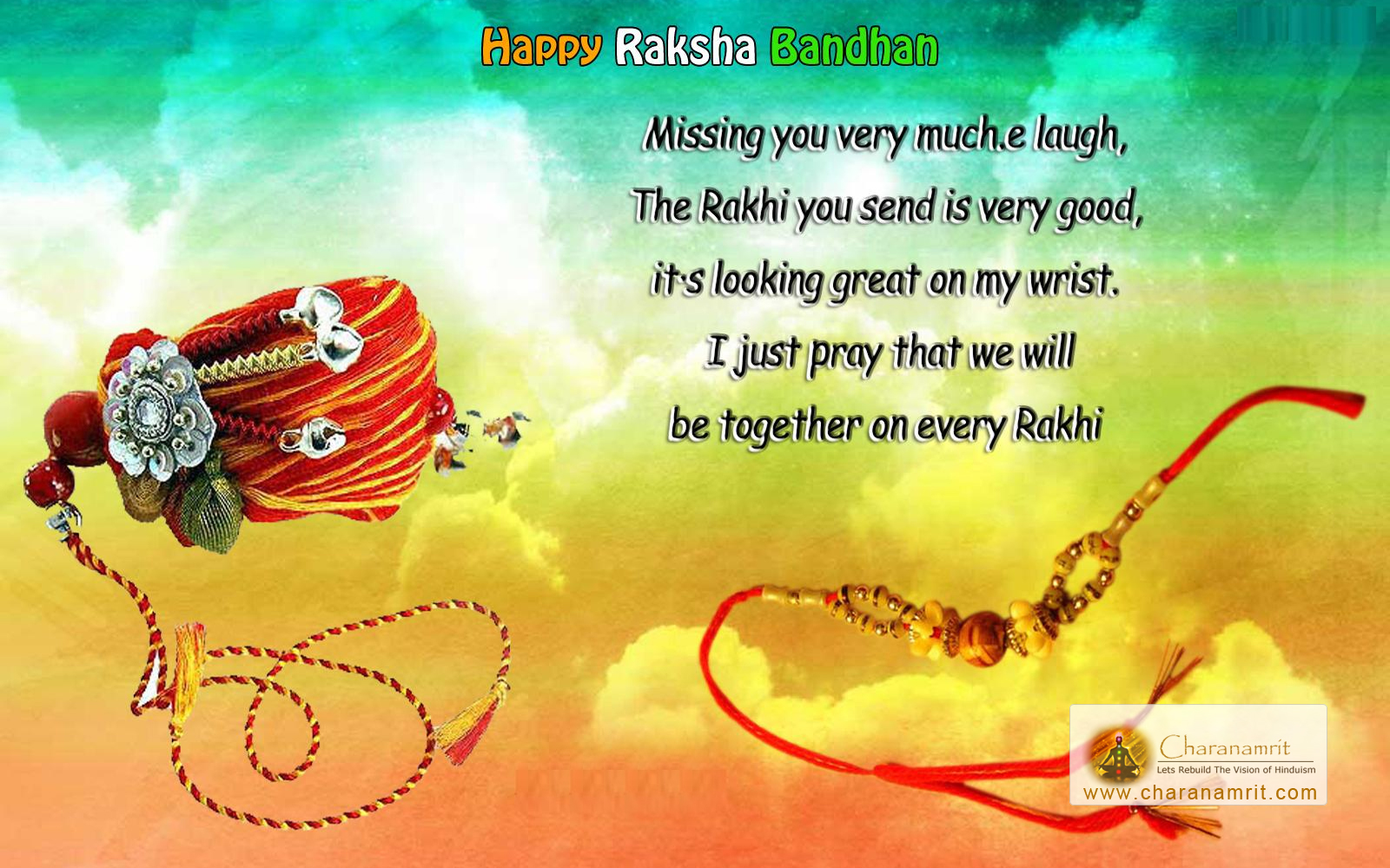 Raksha Bandhan Images Wallpaper Photo Pictures HD With Quotes 2018