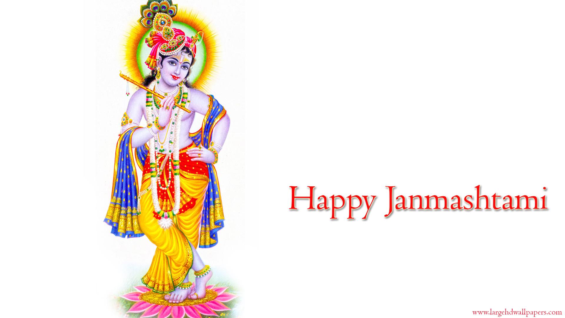 Shri Krishna Janmashtami Wallpaper