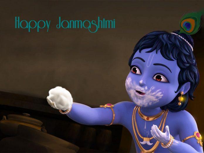 Wish You Krishna Happy Janmashtami Wallpaper