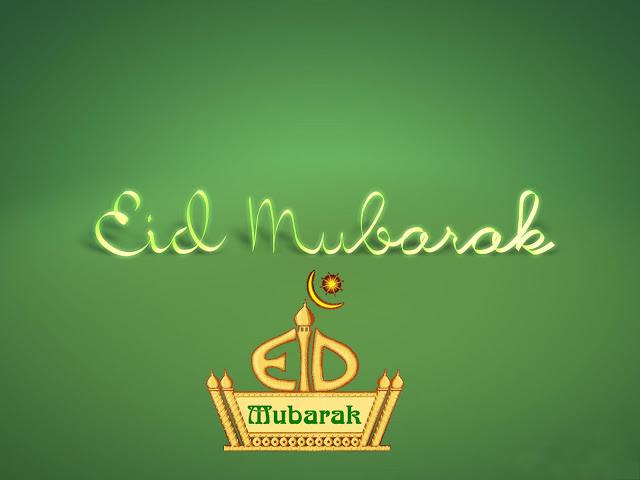 best eid mubarak dp