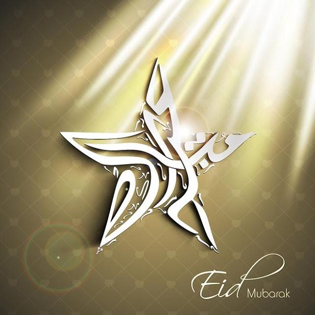 eid mubarak dp for bbm