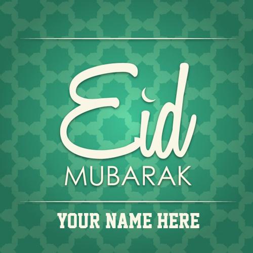 eid mubarak dps for fb friends