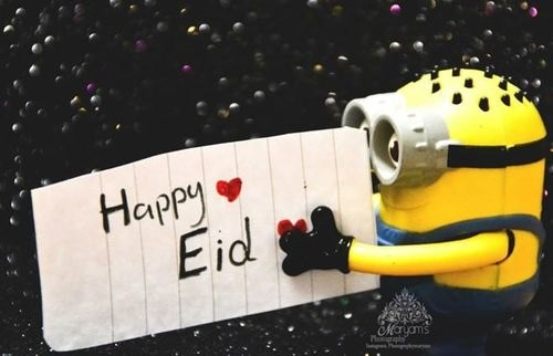 eid mubarak images for dp