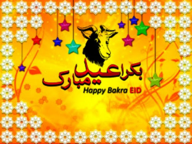 eid ul adha best wallpaper