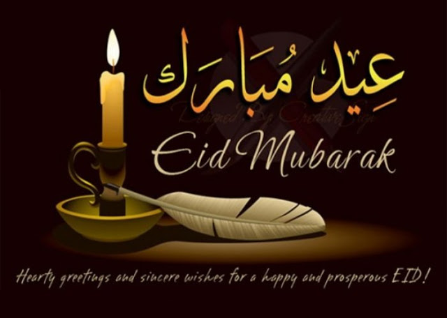 eid ul adha wallpapers pictures