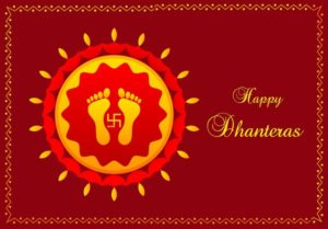 2018 Dhanteras HD Animated Images