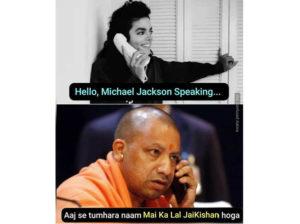 Aaj Se Tera Naam Yogi Adityanath Funny Viral Photos